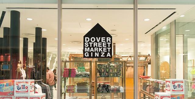 Modny adres: Dover Street Market