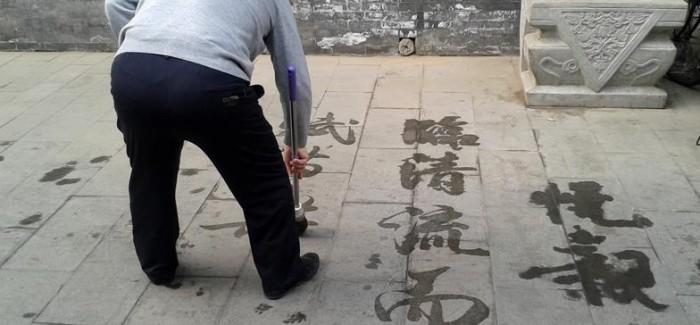 10 Very Subjective Reasons To Visit Beijing