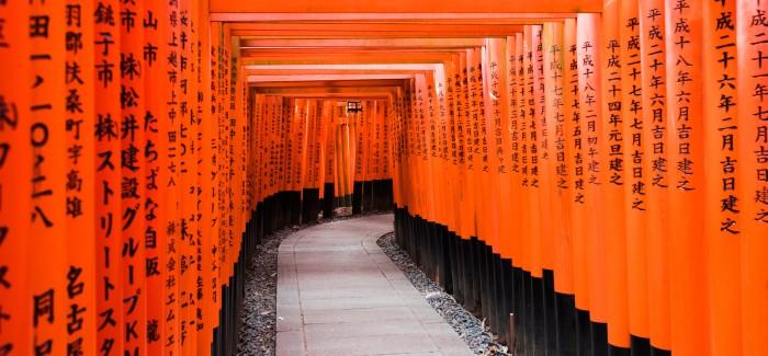JAPONIA oczami blogera